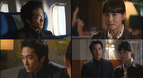 Dong Chul and Hye Rin Destiny Starts