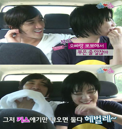 TV Couple Turned Real Couple?