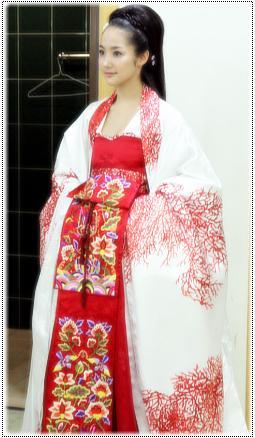 Princess Nak Rang