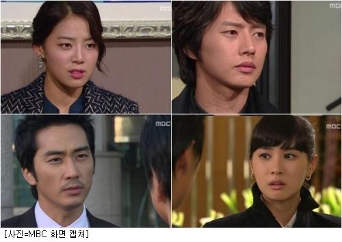 Lee Da Hae Shortchanged by Story Development
