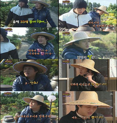 Cha Tae Hyun and Kim Jong Kook on Family Outing