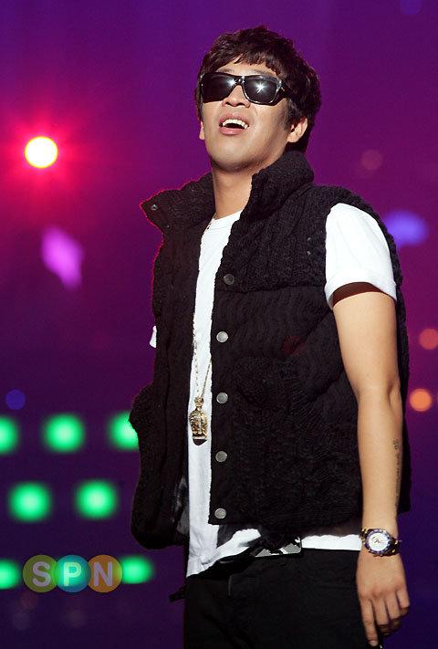 MC Mong