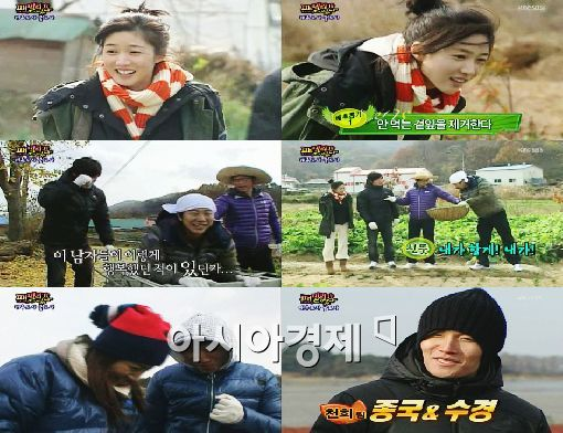 Lee Soo Kyung Gets All The Attention from Guys on Family Outing