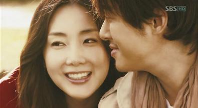 Star's Lover Scene