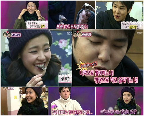 Kangin and Lee Yoon Ji on We Got Married