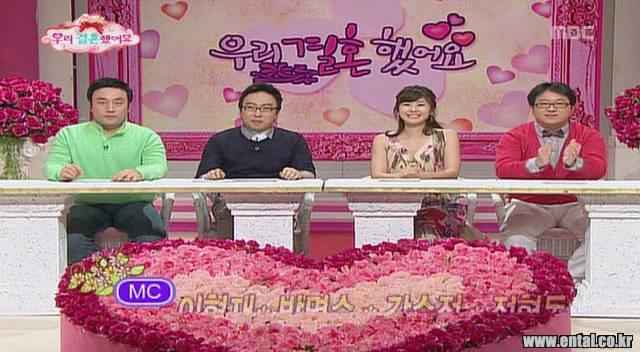Lee Hyuk Jae, Park Myung Soo, Kang Soo Jung, Jung Hyung Don