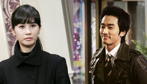 Lee Da Hae and Song Seung Hun