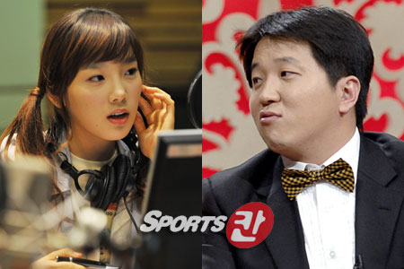 Will Tae Yeon mesh with Hyung Don?