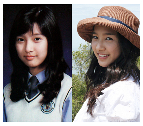 Kim So Eun High School and Now Photo