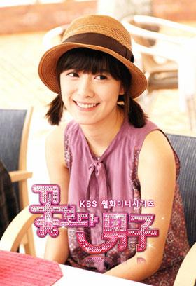 Goo Hye Sun hurt during filming