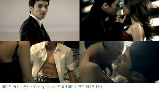 Seung Ri Strong Baby