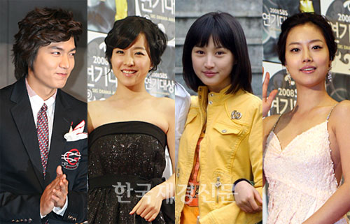 Lee Min Ho, Park Bo Young, Choi Eun Seo, Moon Chae Won