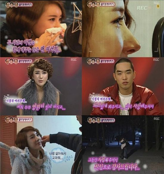 Tearful Goodbye to Crown J and Seo In Young