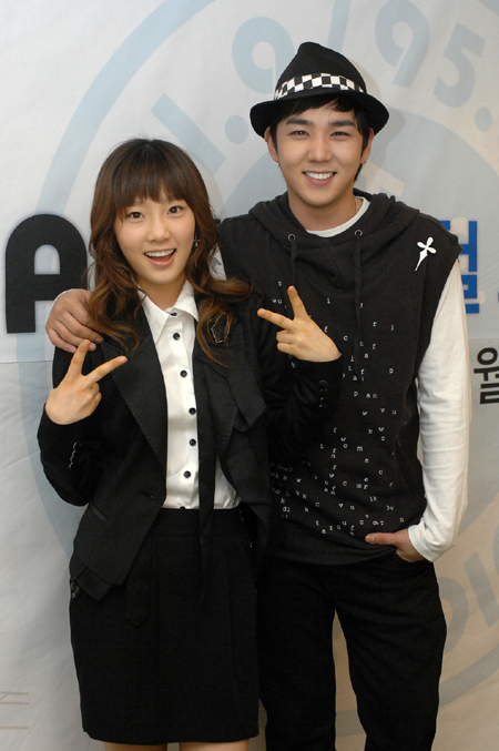 Tae Yeon and Kangin Are Sorry