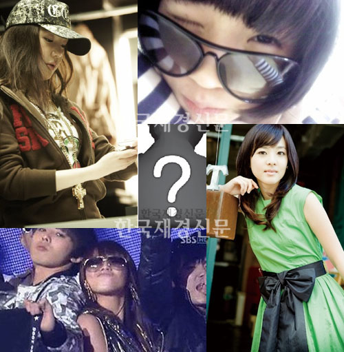YG Entertainment 5-member girl group