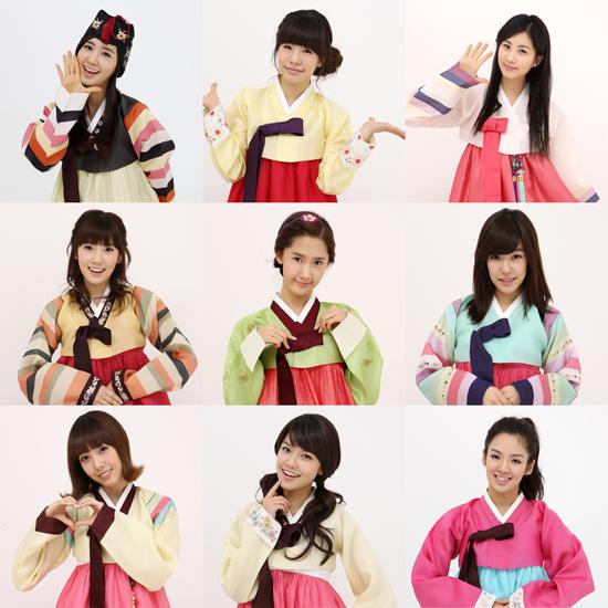 So Nyeo Shi Dae in pretty hanboks