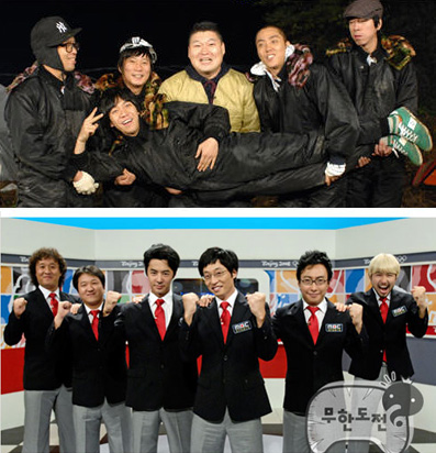 1 Night 2 Days and Infinity Challenge