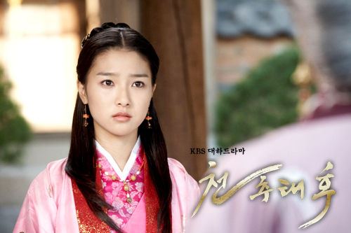 Kim So Eun in Empress Chun Chu
