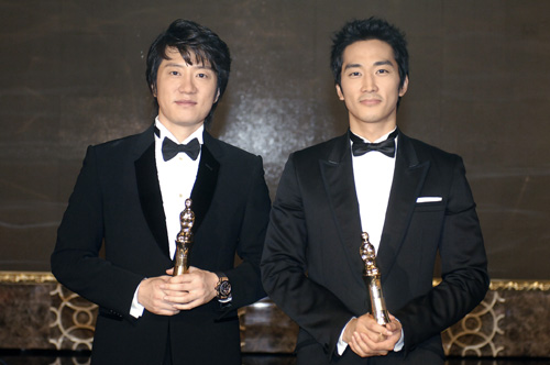 Kim Myung Min and Song Seung Hun Daesang Winners