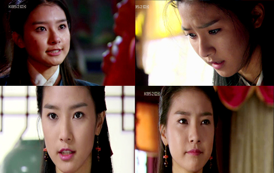Kim So Eun as young Chun Chu