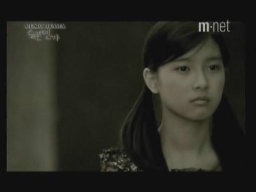 15 year old Kim So Eun