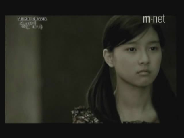 15 year old Kim So Eun