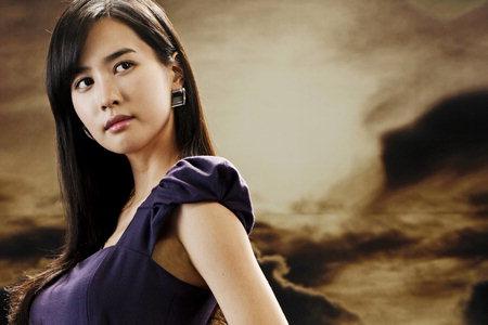 Say Good Bye to Lee Da Hye