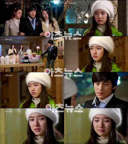 Yi Jung breaks Gal Eul heart