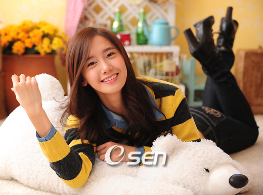 YoonA is only the 3rd female out of 21 guest family members on Family Outing