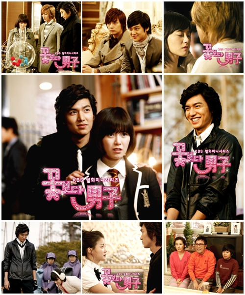 Boys Before Flowers Hit Drama of 2009?