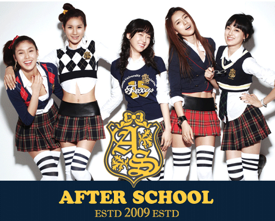 After School shortchanged?