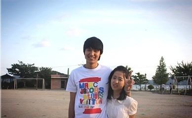 Awkward looking photo of Min Ho and Bo Young