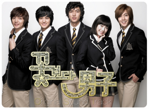OST Boys Before Flowers