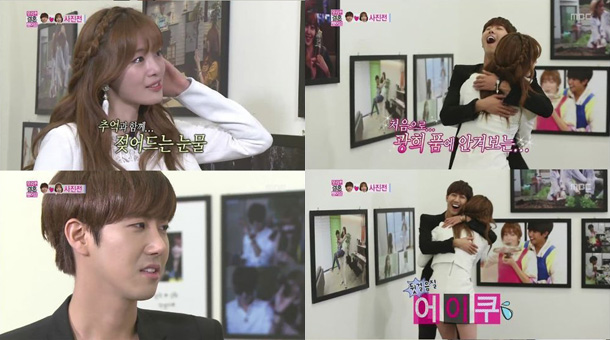 Kwanghee and Sunhwa